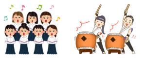 飯塚レンタルスタジオ-声楽や和太鼓の練習に